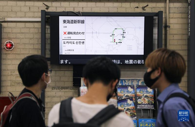 日本千叶县西北部发生6.1级地震...